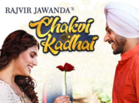 Chakvi Kadhai Lyrics by Rajvir Jawanda