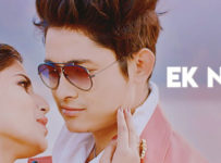 Ek Nazar Lyrics by Zubeen Garg