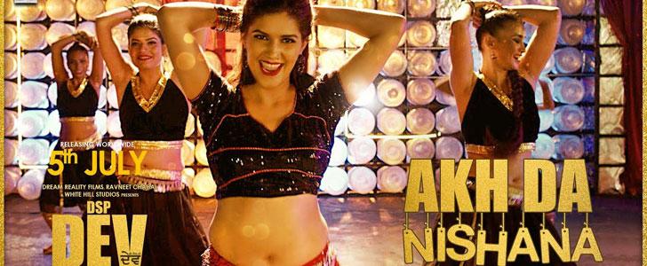 Akh Da Nishana Lyrics - Mannat Noor