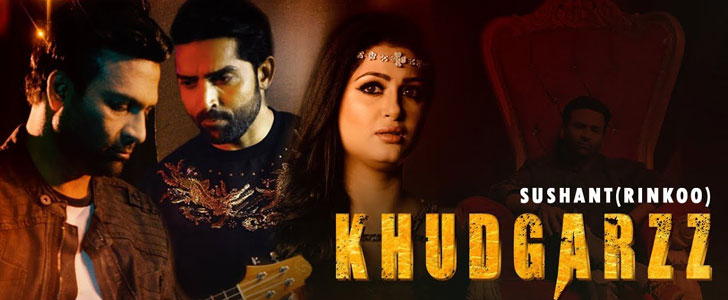 Khudgarz lyrics by Sushant Rinkoo