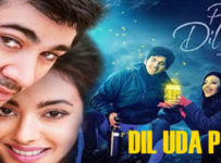 Dil Uda Patanga Lyrics from Pal Pal Dil Ke Paas
