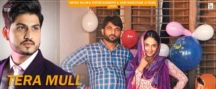 Tera Mull lyrics by Gurnam Bhullar