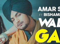 Waddi Gall Lyrics by Amar Sehmbi