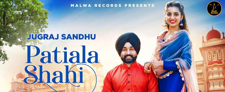 Patiala Shahi lyrics by Jugraj Sandhu