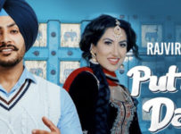Putt Jatt Da Lyrics by Rajvir Jawanda