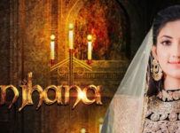 Ranjhana Lyrics by Zubeen Garg