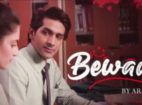Bewaqoofi Lyrics from Yeh Saali Aashiqui