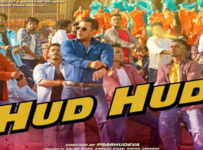 Hud Hud Lyrics from Dabangg 3