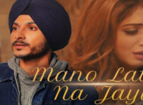 Mano Lath Na Jayi Lyrics by Navjeet