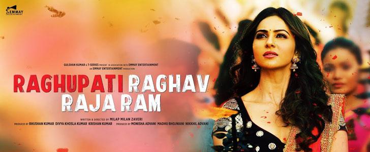 Raghupati Raghav Raja Ram lyrics from Marjaavaan