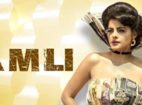 Kamli Lyrics by Tripta Parashar