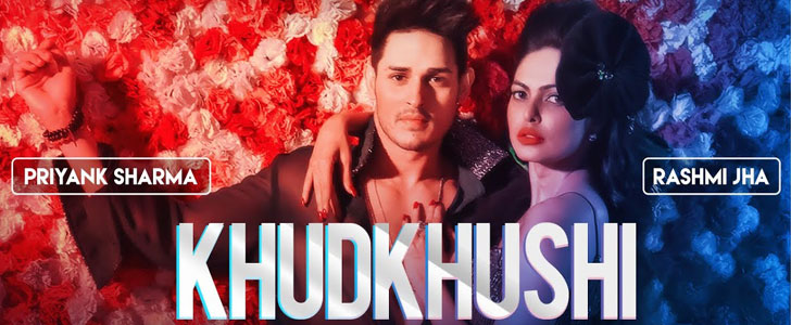 Khudkhushi lyrics by Neeti Mohan