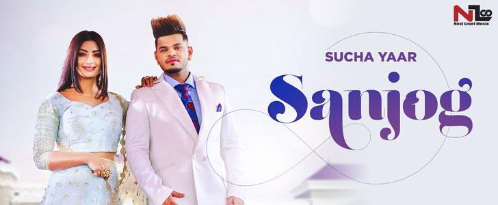 Sanjog lyrics by Sucha Yaar