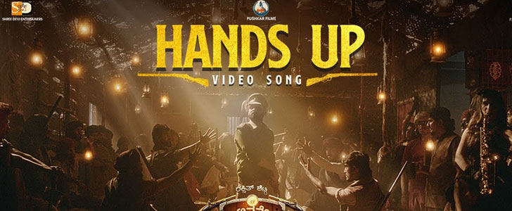 Hands Up lyrics from Avane Srimannarayana