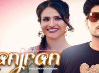 Jhanjran Lyrics by Gurnam Bhullar