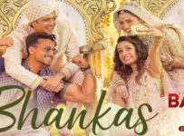 Bhankas Lyrics from Baaghi 3