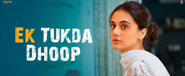 Ek Tukda Dhoop lyrics from Thappad