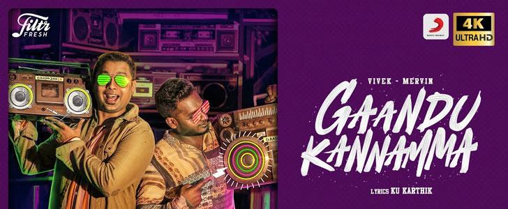 Gaandu Kannamma Lyrics by Vivek Mervin