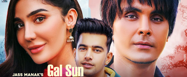 Gal Sun lyrics by Jass Manak