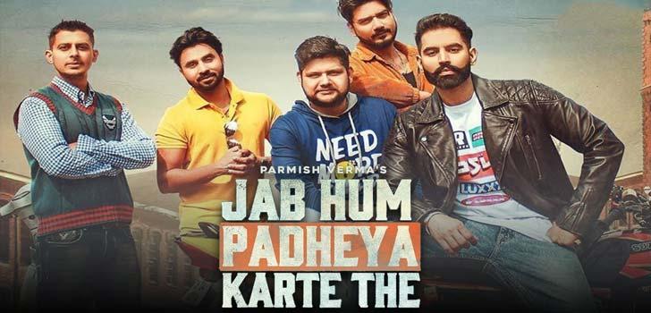Jab Hum Padheya Karte The Lyrics by Parmish Verma