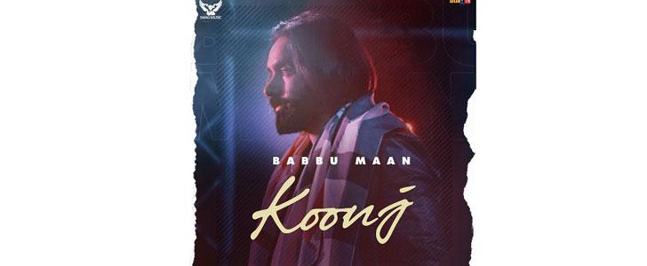 Koonj lyrics by Babbu Maan
