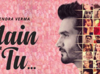 Main Aur Tu Lyrics by Gajendra Verma