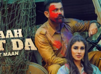 Subaah Jatt Da Lyrics by Amrit Maan