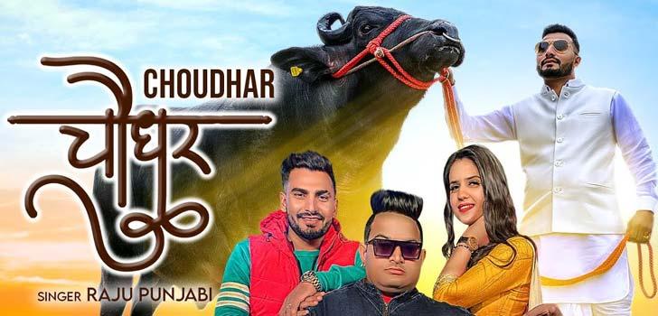 Choudhar Lyrics by Raju Punjabi