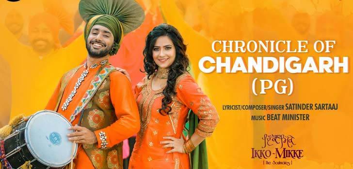 Chronicle Of Chandigarh  Lyrics by Satinder Sartaaj