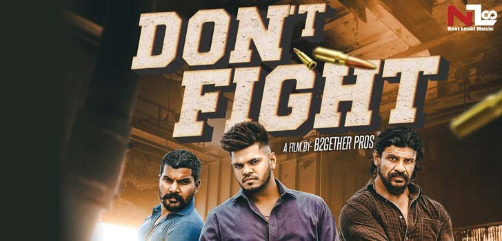 Don't Fight Lyrics by Sucha Yaar