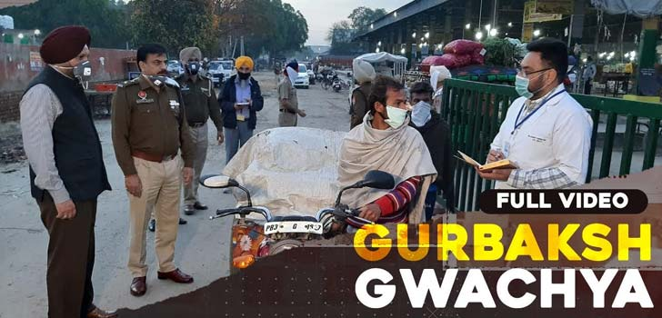 Gwacheya Gurbaksh Lyrics by Sidhu Moose Wala
