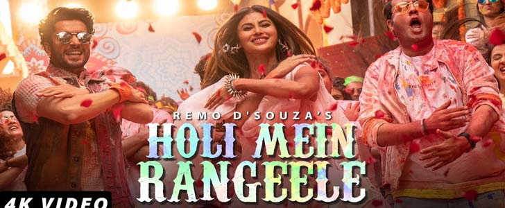 Holi Mein Rangeele Lyrics by Mika Singh