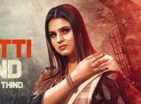 Jatti End Lyrics by Preet Thind