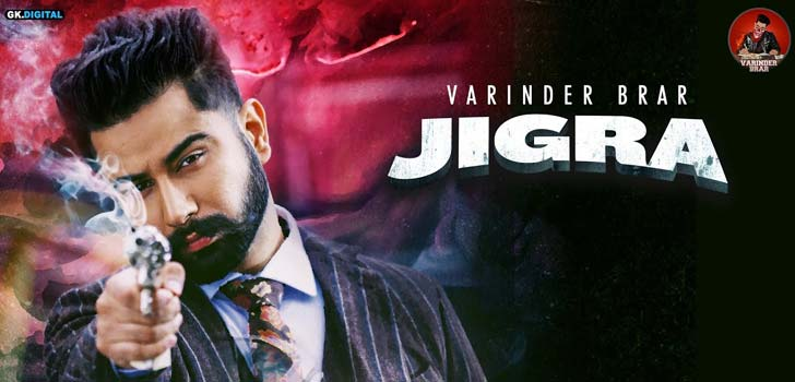 Jigra Lyrics by Varinder Brar