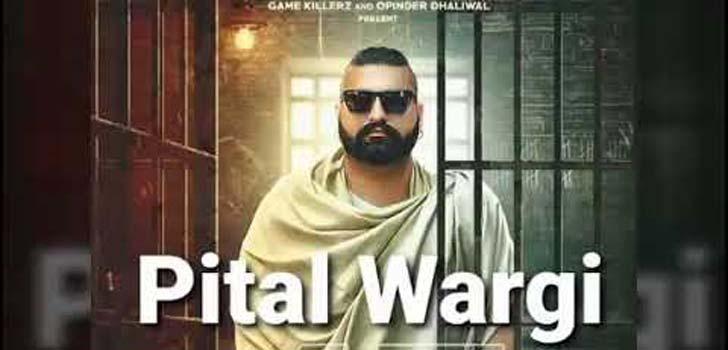 Pital Wargi Lyrics by Elly Mangat