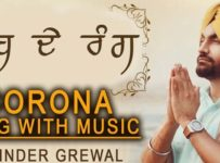 Rabb De Rang Lyrics by Ravinder Grewal