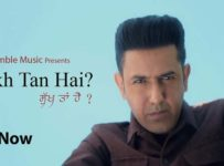 Sukh Tan Hai Lyrics by Gippy Grewal