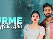 Surme Wali Akh Lyrics by Hardeep Grewal