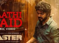 Vaathi Raid Lyrics from Master