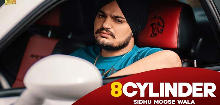 8 Cylinder Lyrics by Sidhu Moose Wala