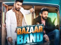 Bazaar Band Lyrics by Dj Flow
