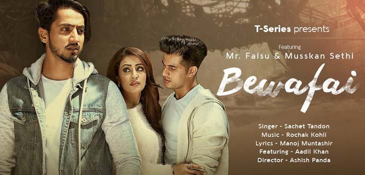 Bewafai Lyrics by Sachet Tandon