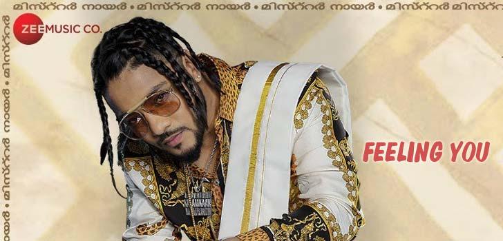 Feeling You Lyrics by Raftaar