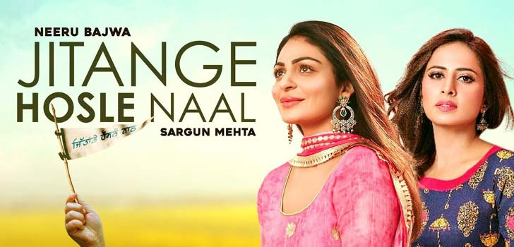 Jitange Hosle Naal Lyrics by Afsana Khan