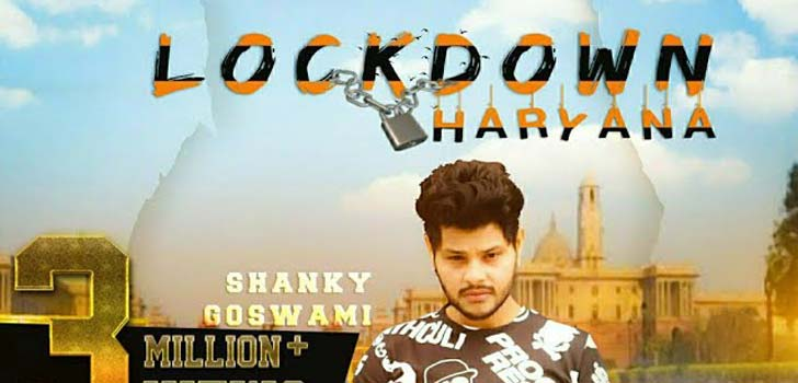 Lockdown Lyrics by Shanky Goswami