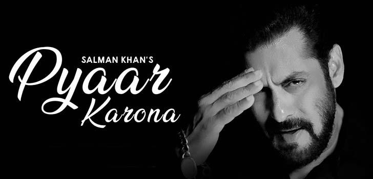 Pyaar Karona Lyrics by Salman Khan