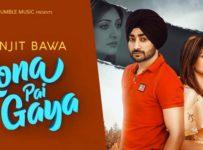 Rona Pai Gaya Lyrics by Ranjit Bawa