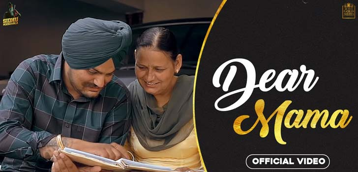 Dear Mama Lyrics by Sidhu Moose Wala