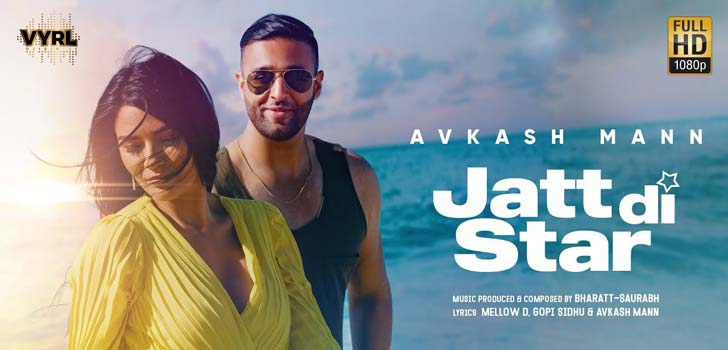 Jatt Di Star Lyrics by Avkash Mann