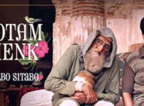 Jootam Phenk Lyrics from Gulabo Sitabo